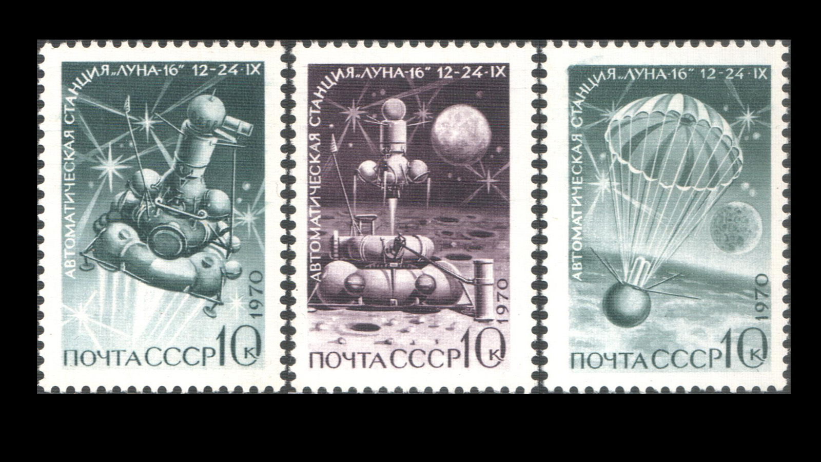 Color image of three stamps depicting a spacecraft exploring the lunar surface.